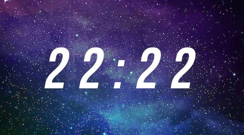 Números iguais
